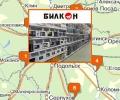 Магазины Билкон в Москве и Московской области