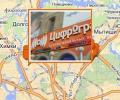 Магазины Цифроград в Москве и Московской области