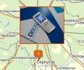Магазины DIXIS в Москве и Московской области