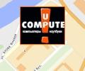 Магазины Up! Computers в Москве и Московской области