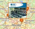 Компьютерные магазины КИТ в Москве и Московской области