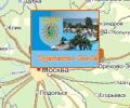 Туристическая компания Сан-Си-Фан в Москве