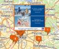 Туристическая компания Нева в Москве