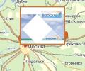 Туристическая компания Blue sky в Москве