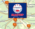 Туристическая компания Мастер отдыха в Москве