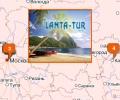 Туристическая компания Ланта тур в Москве