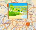 Туристическая компания Гаранти тур в Москве