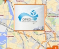Туристическая компания Орко тур в Москве