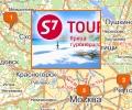 Туристическая компания S7 tour в Москве