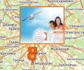 Туристическая компания Гранд тур вояж в Москве