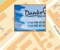 Туристическая компания Данко тревел в Москве