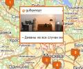 Сеть мебельных салонов Диванпорт в Москве