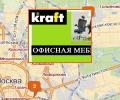 Сеть мебельных салонов КРАФТ в Москве