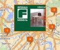 Сеть мебельных салонов Фронда в Москве