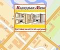 Сеть мебельных салонов Народная мебель в Москве