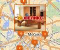 Сеть мебельных салонов Феликс в Москве