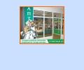 Сеть аптек Столичные аптеки в Москве и Московской области