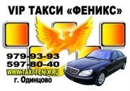 Логотип компании с номерами диспетчерской и названием сайта.