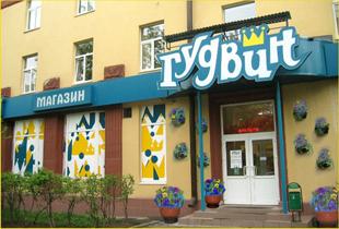 Сеть магазинов подарков Гудвин в Москве