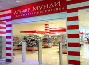 Москва магазины парфюмерия косметика где купить заказать косметику m.d formulations