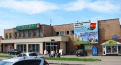Офисы Билайн В Подмосковье Адреса