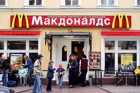 Макдональдс в Москве?