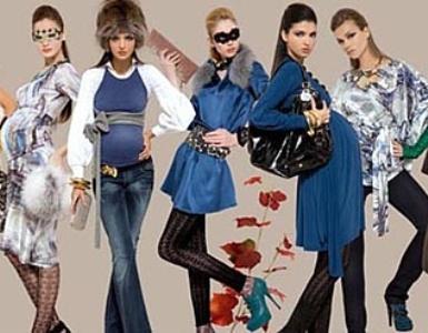 Где купить одежду для беременных в Москве?