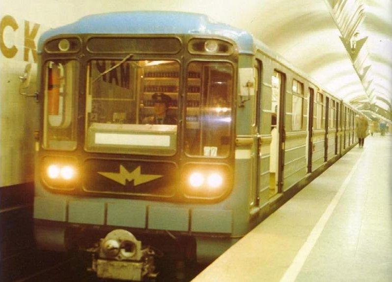 Все станции метро Москвы на схеме московского метро