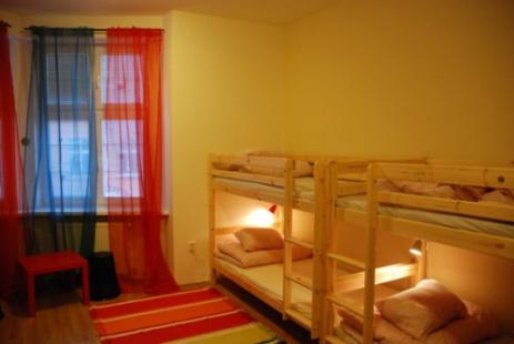 Хостелы  и недорогие гостиницы Москвы с отзывами в каталоге Мосгид