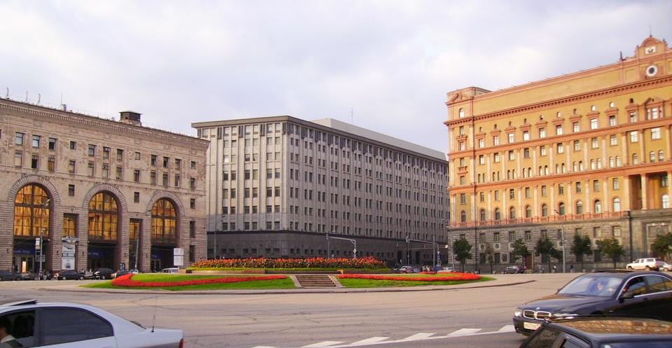 Лубянская площадь (Городские районы и улицы) Москва ...