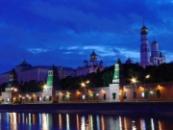 Московский Кремль (музей-заповедник)