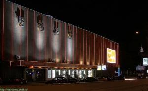 Здание Московского Академического театра Сатиры расположено в Тверском районе Центрального административного округа...