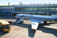 Аэропорт «Чертовицкое»