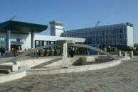 Аэропорт «Грозный»