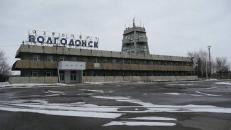 Аэропорт «Волгодонск»