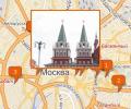 Памятные места в Москве