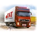 Новый логотип ТК ТАТ