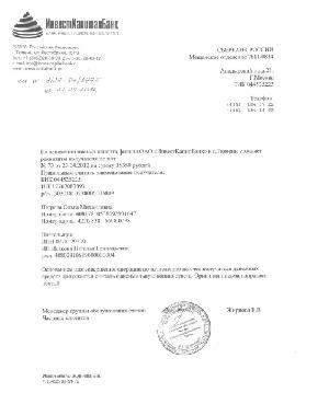 Банк москвы кемерово официальный сайт