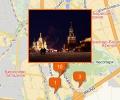 Площади Москвы