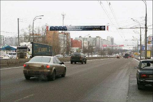 """Улица  """"Алтуфьевское шоссе """" пролегает по территориям районов города Москвы: Отрадного, Алтуфьевского."""