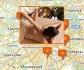 Где делают хороший массаж в Москве?