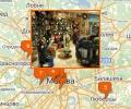 Где купить туристическое снаряжение в Москве?