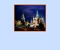 Москва - столица Российской Федерации