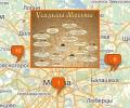 Усадьбы в Москве и Московской области