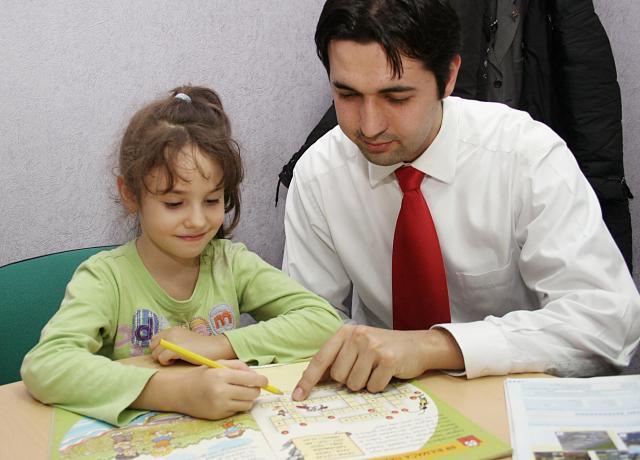 Где обучают иностранным языкам детей в Москве?
