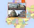 Улица Покровка в Москве