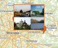 Большая Косинская улица в Москве
