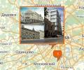 Улица Мясницкая в Москве