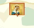 Святой источник равноапостольной царицы Елены
