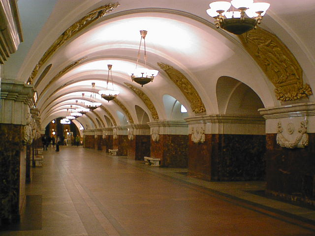 Станции метро в Москве и Московской области и их особенности